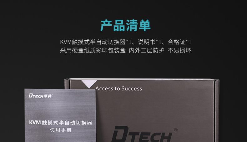 hdmi延长器 kvm延长器 光纤延长器 VGA延长器
