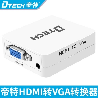 DTECH帝特DT-6528 hdmi轉vga帶音頻轉換器 hdmi轉vga轉接頭投影儀轉換