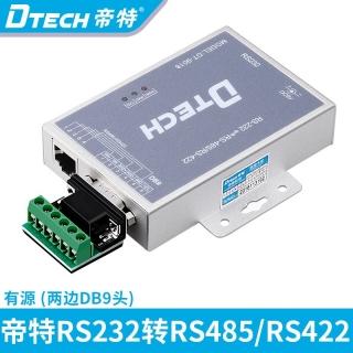 DTECH帝特DT-9018有源RS232轉RS485/RS422轉換器 防雷防浪涌 配3C電源和串口線