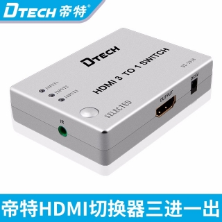DTECH甘肃快3信誉网投平台DT-7018 HDMI切换器 3进1出hdmi分配器2三进一出高清视频遥控
