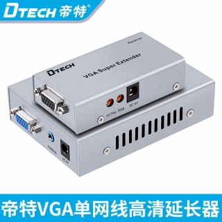 DTECH帝特DT-7020A vga延長器200米轉rj45單網線網絡傳輸器延長器vga轉網口