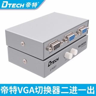 DTECH/帝特DT-7032 VGA轉換器二進一出 電腦顯示器高清視頻切換器2口