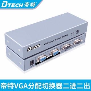 DTECH帝特DT-7037 vga分配器高清二進二出電腦投影監控分屏器二進二出