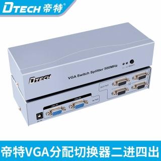 DTECH帝特DT-7039 VGA分配器 二進四出vga切換分配器顯示器分屏器分頻