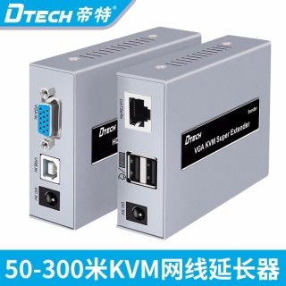 DTECH帝特DT-7044 kvm網線延長器100米VGA轉rj45放大usb鍵盤鼠標傳輸器