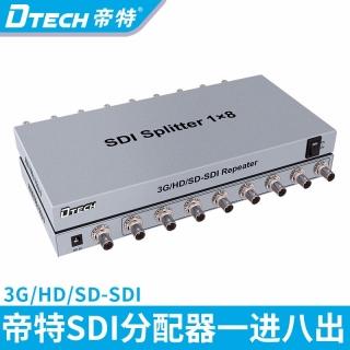 DTECH帝特DT-7308 SDI分配器1進8出高清一進八出SDHD 3G-SDI分屏器1分8