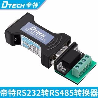 DTECH帝特DT-9000 232轉485轉換器工業級無源隔離轉換器串口協議模塊防雷放浪涌雙向互轉RS232轉RS485轉換器
