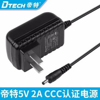 DTECH帝特5V 2A電源適配器小頭監控電源DC3.5 1.35mm充電器穩壓電源