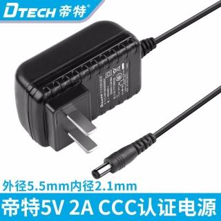 DTECH帝特5V 2A電源適配器大頭直頭監控電源DC5.5 2.1mm充電器穩壓電源