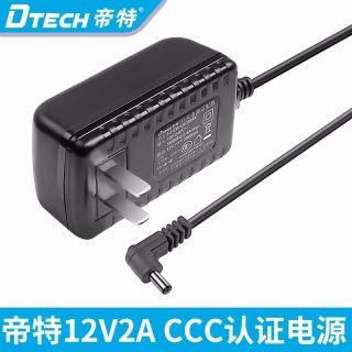 DTECH/帝特12V2A電源適配器通用監控顯示器電源DC3.5 1.35mm移動硬盤
