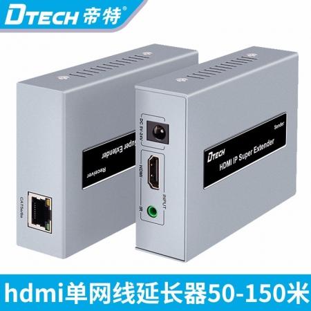 DTECH帝特DT-7046 HDMI單網線延長器120米一對多網絡傳輸器高清分屏器多對一過交換機