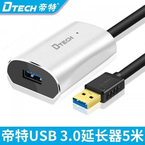 DTECH帝特DT-5301 usb3.0延长线电脑USB延长线连接U盘鼠标usb加长线5米