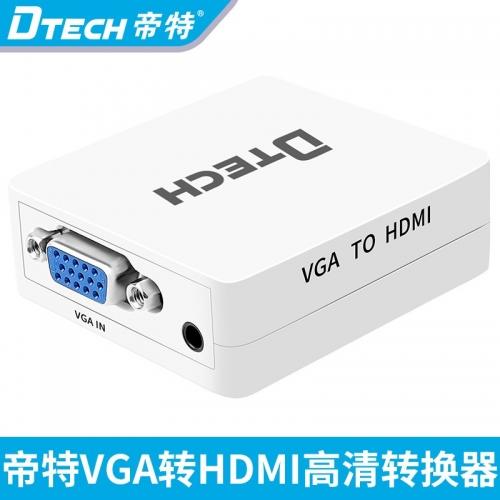 DTECH帝特DT-6527 vga转hdmi转换器带音频高清 机顶盒转换电脑显示器转换器