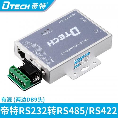 DTECH帝特DT-9018有源RS232转RS485/RS422转换器 防雷防浪涌 配3C电源和串口线