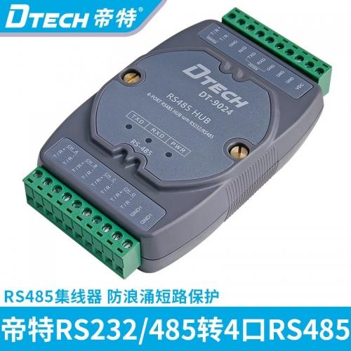 DTECH帝特DT-9024 RS232转RS485/422双向转换器防雷工业4口RS485集线器