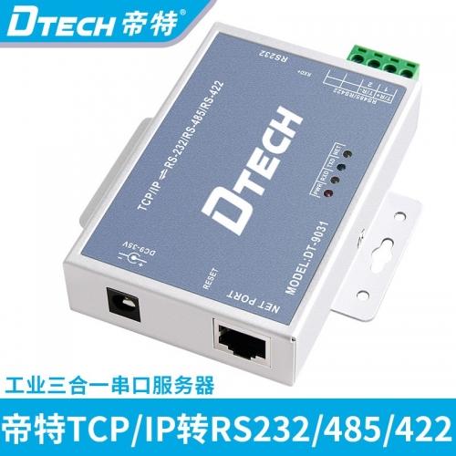 DTECH帝特DT-9031串口通讯服务器 网络IP/TCP转rs232 422 rs485转换器