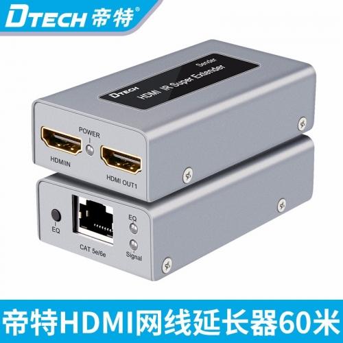 DTECH帝特DT-7009I hdmi延长器网线传输60米HDMI信号放大器一分二延长带红外