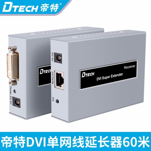 DTECH帝特DT-7013 DVI单网线延长器60米高清网络视频传输器