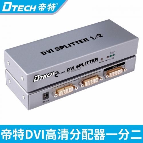 DTECH帝特DT-7023 dvi分配器一分二4K高清电脑监控显示器分屏器1分2口
