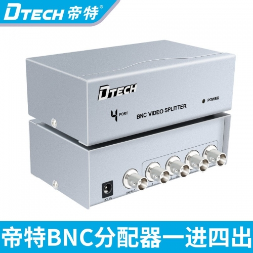 DTECH帝特 DT-7104 bnc视频分配器1进4出 4路bnc输出 视频监控一分四