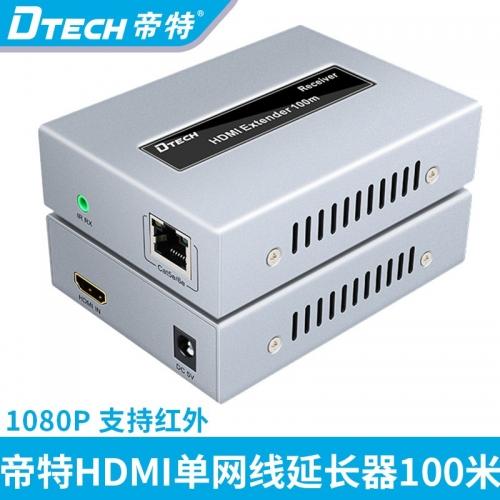 DTECH帝特DT-7054B hdmi延长器100米转rj45单网线网络传输器网线延长器