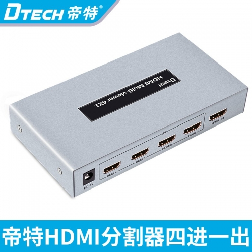 DTECH帝特DT-7056A hdmi分屏器四进一出dnf4开屏幕画面分割同步器搬砖
