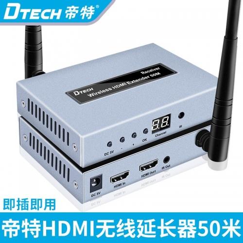 DTECH帝特DT-7060 hdmi无线延长器50米 1080P高清传输网络传输器放大器hdmi一对多HDMI?#21046;?#22120;