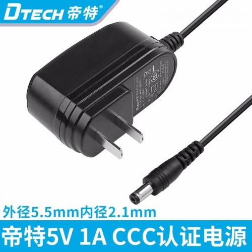 DTECH帝特 5V1A电源适配器路由器电源DC5.5 2.1mm充电器稳压电源线