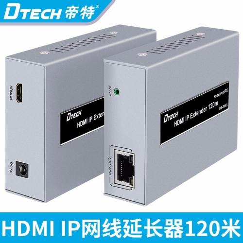 DTECH帝特DT-7043 HDMI单网线延长器120米一对多网络传输器高清分屏器多对一过交换机
