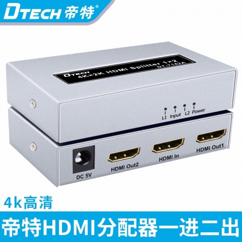 DTECH帝特DT-7142A hdmi分配器1进2出 4Kx2K高清 hdmi分配器监控专用
