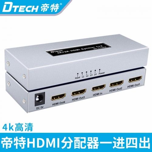 DTECH帝特 DT-7144A hdmi分配器1进2出4K高清视频电脑电视?#21046;?#22120;hdmi高清分配器